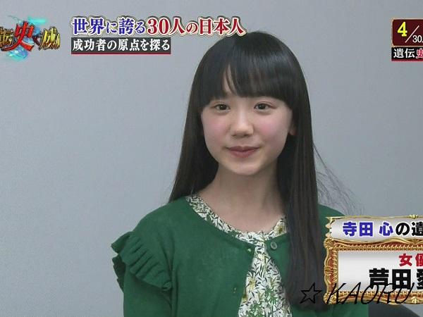 mana_ashida_iden1