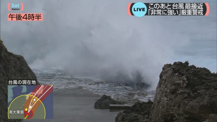 【画像】台風21号さん、ガチでヤバいwwwwwwwwwww