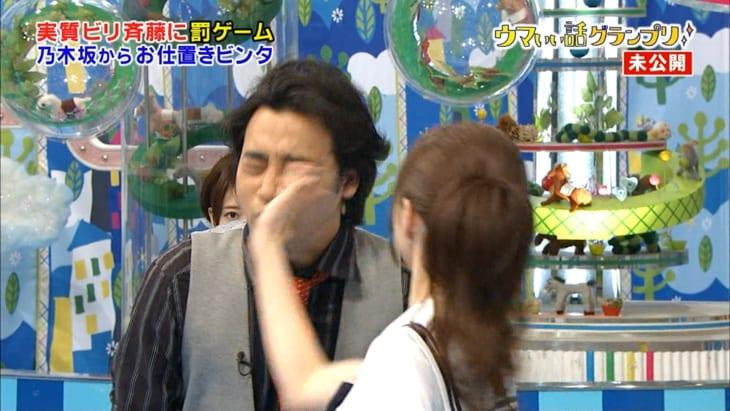 女の顔をチンチンでビンタした結果wwwwwwwwwwwwwwwwwwww