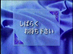 jiko-nanoha01