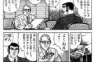【地震】関東やべえええええええええええええええええ