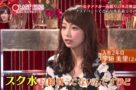 【悲報】TBSの宇垣アナ、H大好きだった…これはもうアカン…(※画像)