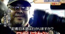 金正男の死に際が判明、エグすぎる…ヒェッ…(※画像)