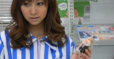 コンビニ女性店員「550円になります。」俺「(オッパイ大きいな…)はい1050円。」→結果wwwwwwwww