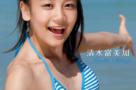 【悲報】清水富美加さんの寮自宅がヤバイwwwwwwww(※画像)