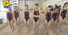 【画像】水泳授業中の女子高生にY字バランスをさせた結果wwwwwwwww
