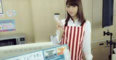 コンビニ店員(17)「切手ですね」 ワイ「すぐ使うんで舐めてください」 → → →