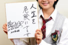 NMB48須藤凜々花、ガチでサイコパス 「面白い未来を見せるから私に投票して」 →  → →