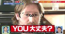 【放送事故】昨日の「YOUは何しにニッポンへ」がやばかったwwwwwwwwwww