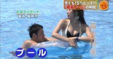 【シコ画像】デカ乳ロリ「パパとプール行った!」パシャッw → 発育ヤバスギ