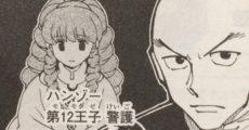 【悲報】ヒソカさん、ハンゾーより弱かったwwwwwwwwww(※画像)