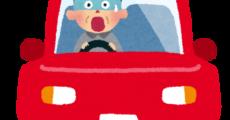【狂気】冗談のつもりで社用車で駐車場におった同僚を低速で轢いたら大変なことになって…