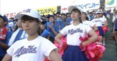 【画像】秋田明桜高校のチアガール、可愛すぎて甲子園で優勝するwwwwww