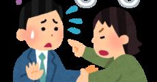 【驚愕】東大生さんが痴漢に間違えられて学生証見せた結果wwwwwwwwwwwwwww