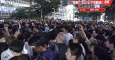 【悲報】渋谷でオッパイ揉み放題祭りwwwwwwww(※画像)