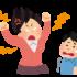【画像】ガキの頃俺「あち~ただいま母ちゃん!アイスあるー?」バタバタ母ちゃん「来ちゃダメ!!」俺「!?」