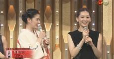 NHK紅白で綾瀬はるかがゴールデンボンバーに暴言wwwクソワロタwwwwwwwwwwww