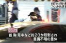 【驚愕】冨田真由さん「助けて きゃー」 110番通報 → 警察が駆けつけたら…(※画像)