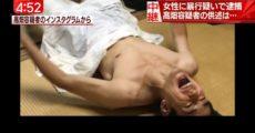 【衝撃】高畑裕太容疑者の部屋www怖すぎる…ヒェッ…(※画像)