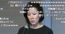 【画像】高畑淳子が会見の質問で唯一怒りの表情を浮かべたやばい場面がこちらです…