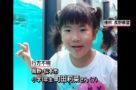 【画像】長野県小1女児死亡事件、闇が深い…ありえないやろこれ…